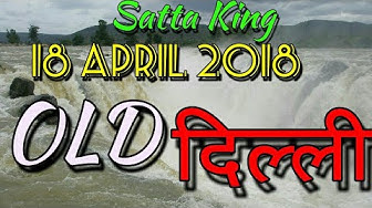 Satta King 18 April 2018 || OLD DELHI SATTA || SOLID JODIYA