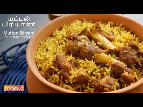 Pressure Cooker Mutton Biryani In Tamil மட டன