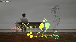 pranam nannu vadili ,current movie  sad what's app status