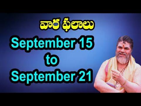 Weekly Rasi Phalalu Sept 15th To Sept 21st 2019 | Sri Chandramouli Venkatesh Sharma L Raaga Tv