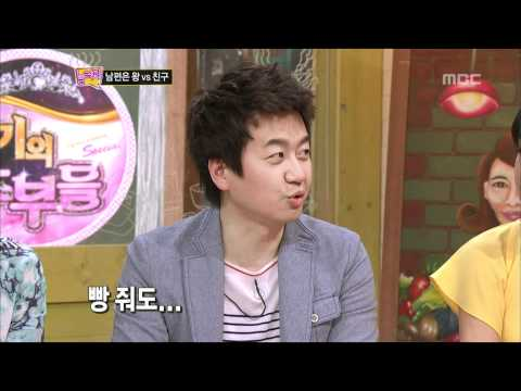Come To Play, Housewife, #09, 위기의 주부들 20120319