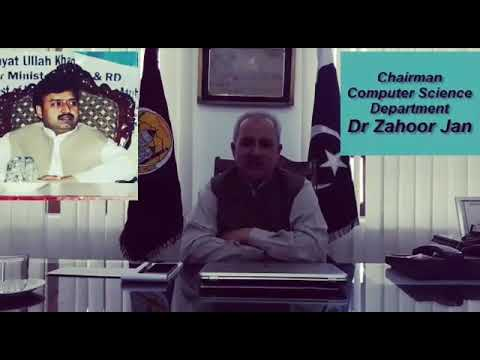 VC Islamia College University Views about Chairman Computer Science Department Dr Zahoor Jan
