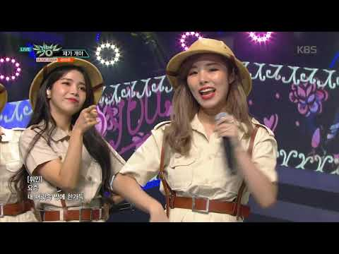 쟤가 걔야(Waggy) - 마마무 (MAMAMOO) [뮤직뱅크 Music Bank] 20190315