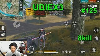 UDiEX3 - Free Fire Highlights#125