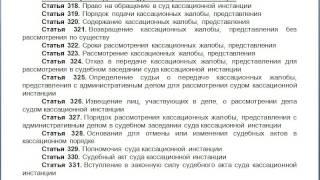 видео Разведопрос: Сергей Кредов про белый и красный террор