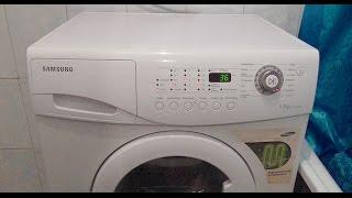 Как отремонтировать самому стиральную машину Samsung  5.2 кГ. Устраняем утечки воды(Если у Вас под стиральной машиной видны утечки воды, ищите причины и устраняйте их своевременно., 2016-07-05T16:52:41.000Z)