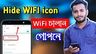 Gambar cover Wi-Fi চালান চুরি করে || Tech Smart BD