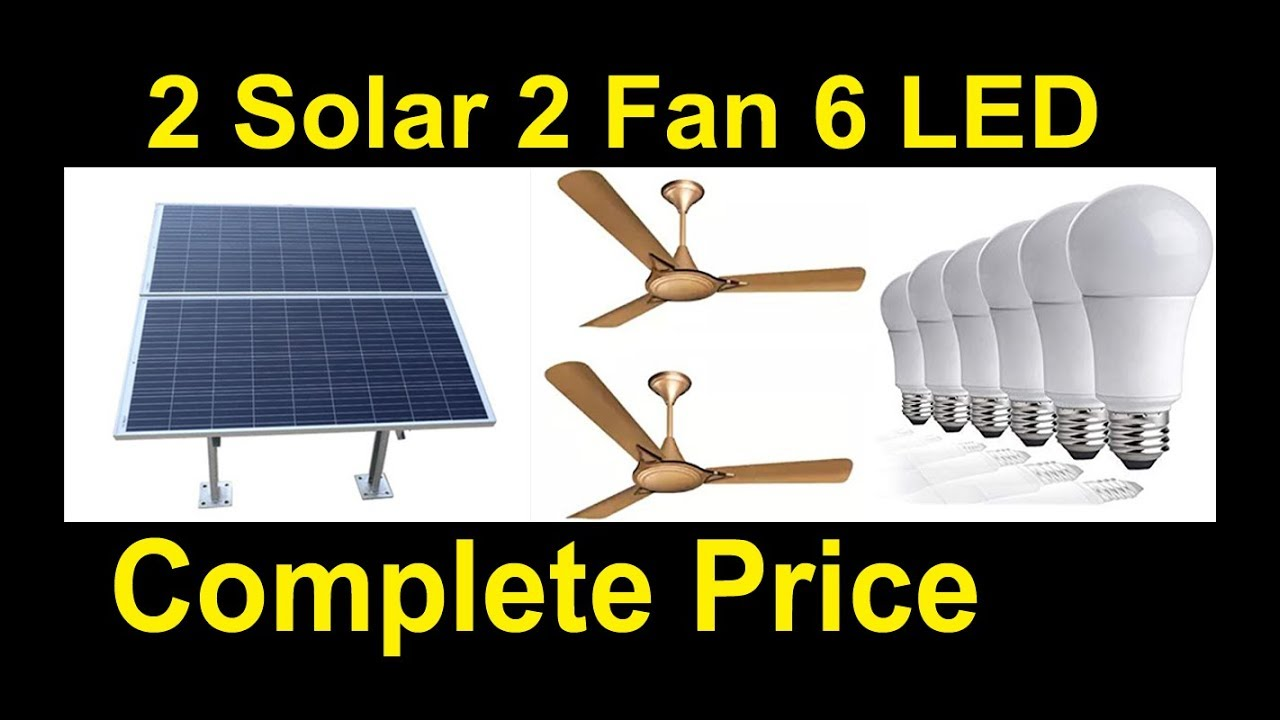 300 Watts Dc Solar System For Home In Karachi Complete Price Detail In Urdu Hindi By Imam Sadiq Umar Youtube