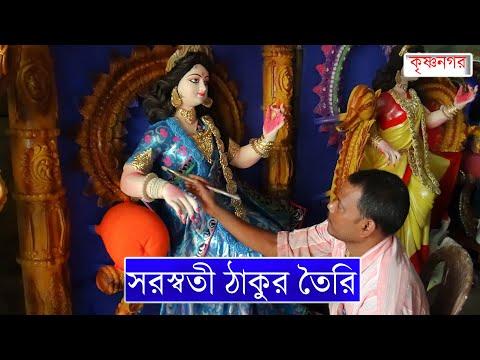 saraswati-puja-2021-|-goddess-saraswati-idol-making-at-krishanagar(part-1)
