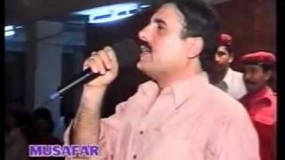Gulzar Alam inqilabi Song -(M SHEHZAD MUHAMMAD ZAI PSF)