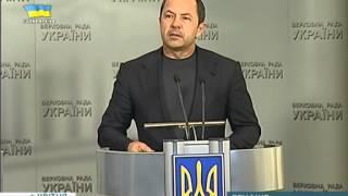 Брифинг Тигибко после Луганска(, 2014-04-09T17:05:42.000Z)