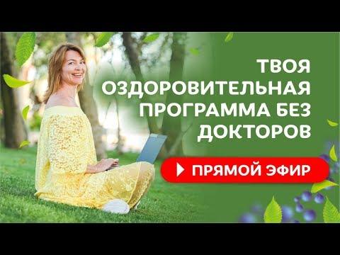 6 пунктов создания своей оздоровительной программы без докторов / Елена Бахтина