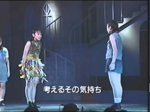 南青山少女歌劇団 久積絵夢 好きだから