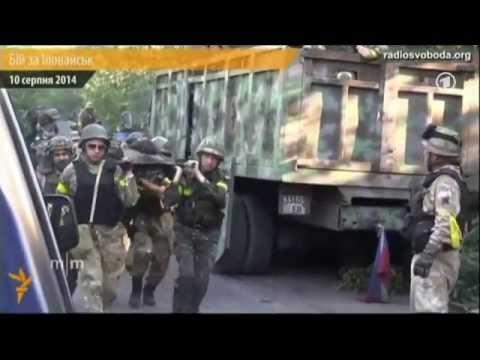 Die ukrainische Armee: