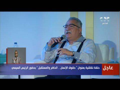 إبراهيم عيسى يطالب بحذف خانة الديانة من البطاقة.. ووزير العدل يرد برسالة حاسمة