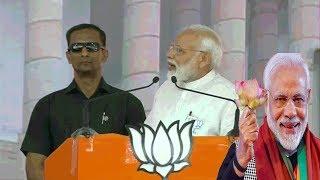 Lok Sabha Polls 2019: Officer Checks PM Modi's Chopper In Odisha,