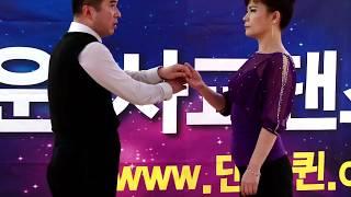 황규선사교댄스 지루박 어깨걸이와 바레이션 결합