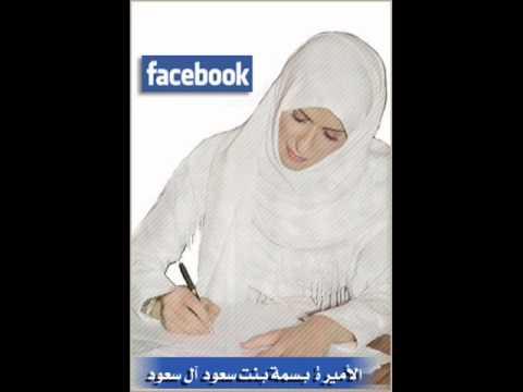 حوار الاميرة بسمة بنت سعود بقناة BBC ببرنامج Outlook.
