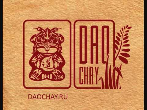 01 Wild Beauty By Country Fences (Wild Chrysanthemum)- Да Хун Пао-Чай-Пуэр