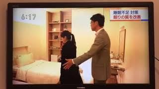東京西川 睡眠負債 眠りの改善 寝室環境.