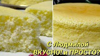 Японский хлопковый чизкейк - пушистое чудо из сливочного сыра и яиц. Japanese Cotton Cheesecake.