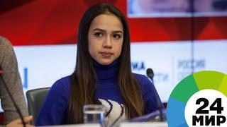 Загитова одержала победу на чемпионате мира в Японии, у Медведевой – бронза - МИР 24