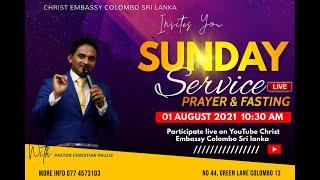 1st Aug | SUNDAY SERVICE