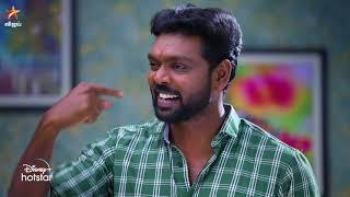 Sundari Neeyum Sundaran Naanum Promo-Vijay tv Serial