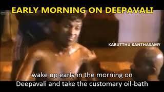 Celebration Of Deepavali Be Like ( Happy Deepavali 2018 )