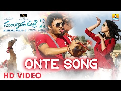 Mungaru Male 2 | Onte Song Official HD Video Making | Ganesh, Neha Shetty I Armaan Malik