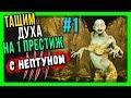 Dead By Daylight Ps4 русская версия