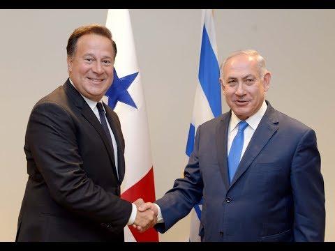 PM Netanyahu Meets President of Panama Varela