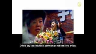 Academic Star Yu Dan Booed at Beijing University