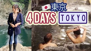 4 Day Trip to outer TOKYO | JAPAN Vlog