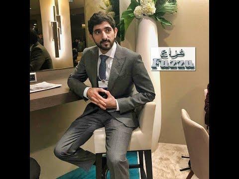 "Sheikh Hamdan ( فزاع Fazza) heads UAE delegation to World Economic Forum ""Davos"" (22 January, 2019)"