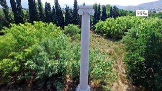 Το Τρόπαιο και το Πεδίο της Μάχης του Μαραθώνα   Marathon Battle Drone Greece