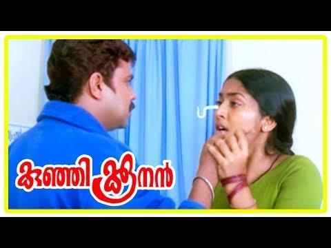 Kunjikoonan Movie Scenes | Dileep learn Navya has got Manya's eyes | Cochin Haneefa