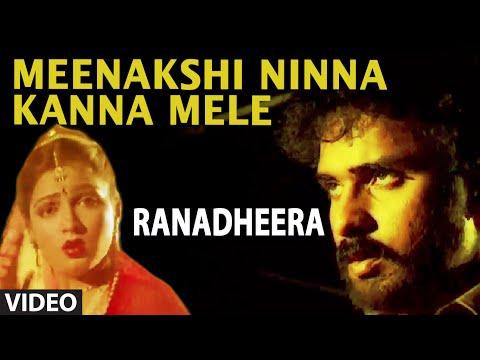 Meenakshi Ninna Kanna Mele Video Song   Ranadheera   S.P Balasubrahmanyam