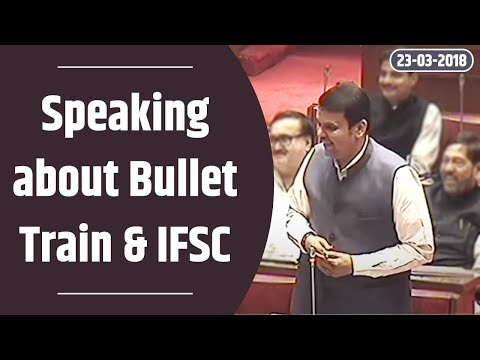 CM Shri Devendra Fadnavis in Legislative Council on Bullet Train & IFSC