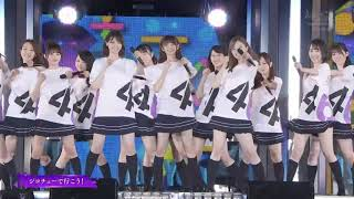 Gambar cover jikochuu de ikou - (Nogizaka46)