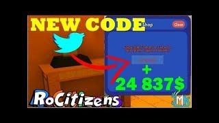 Roblox Rocitizens MONEY Codes 2019! (Rocitizens PROMO Codes)