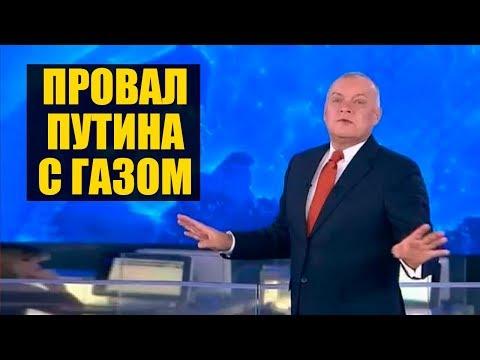 Пропагандисты про контракт и газ Украине