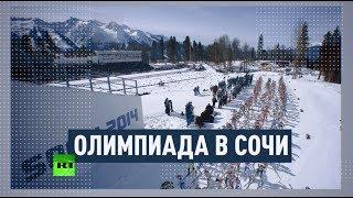 Олимпиада в Сочи-2014: фейковые новости западных СМИ