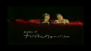 "Japanese musical stars ,Ran Ohtori and Jun Anna, are singing ""Cockt..."