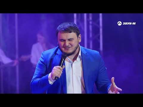 Рустам Нахушев - Цыканай