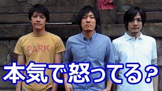 【謝罪】back number、横浜アリーナライブで清水依与吏が怒った事件があ...
