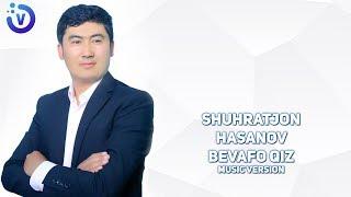 Shuhratjon Hasanov - Bevafo qiz | Шухратжон Хасанов - Бевафо киз (music version)