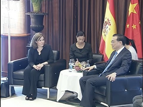 China to Further Strengthen Cooperation with Spain