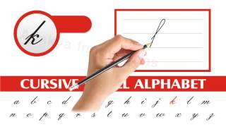 How to write lowercase cursive letters for left handed, learn small letters cursive writing