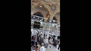Watch beautiful and Holy Khana Kaba  2018.